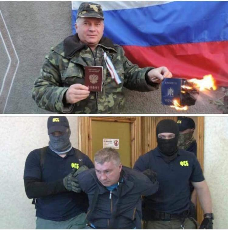 Россия пытается избежать ответственности за инциденты с безопасностью наблюдателей ОБСЕ на Донбассе, - МИД - Цензор.НЕТ 1900