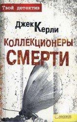 Скачать бесплатно книги в формате fb2 фэнтези попаданцы полные версии