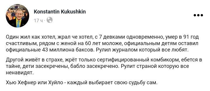 """""""Чего она на меня все время гонит?"""" - посол ЕС рассказал о жалобе Путина на Грибаускайте - Цензор.НЕТ 5284"""