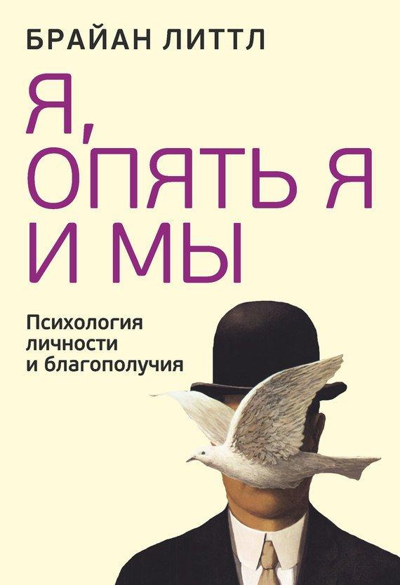 Скачать книгу бесплатно и без регистрации в формате fb2