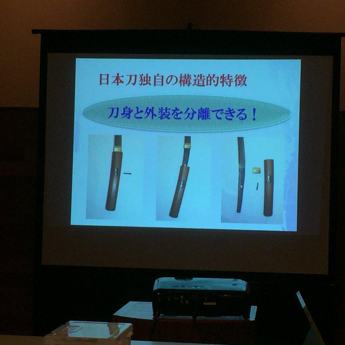 日本刀と外国の刀剣の違い #刃物オフ #刀ネコ