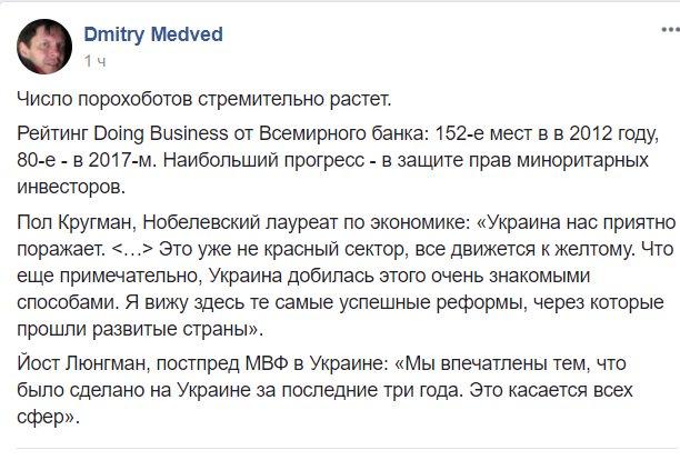"""""""В будущем мы не должны рассчитывать на МВФ"""", - министр финансов Данилюк - Цензор.НЕТ 6990"""