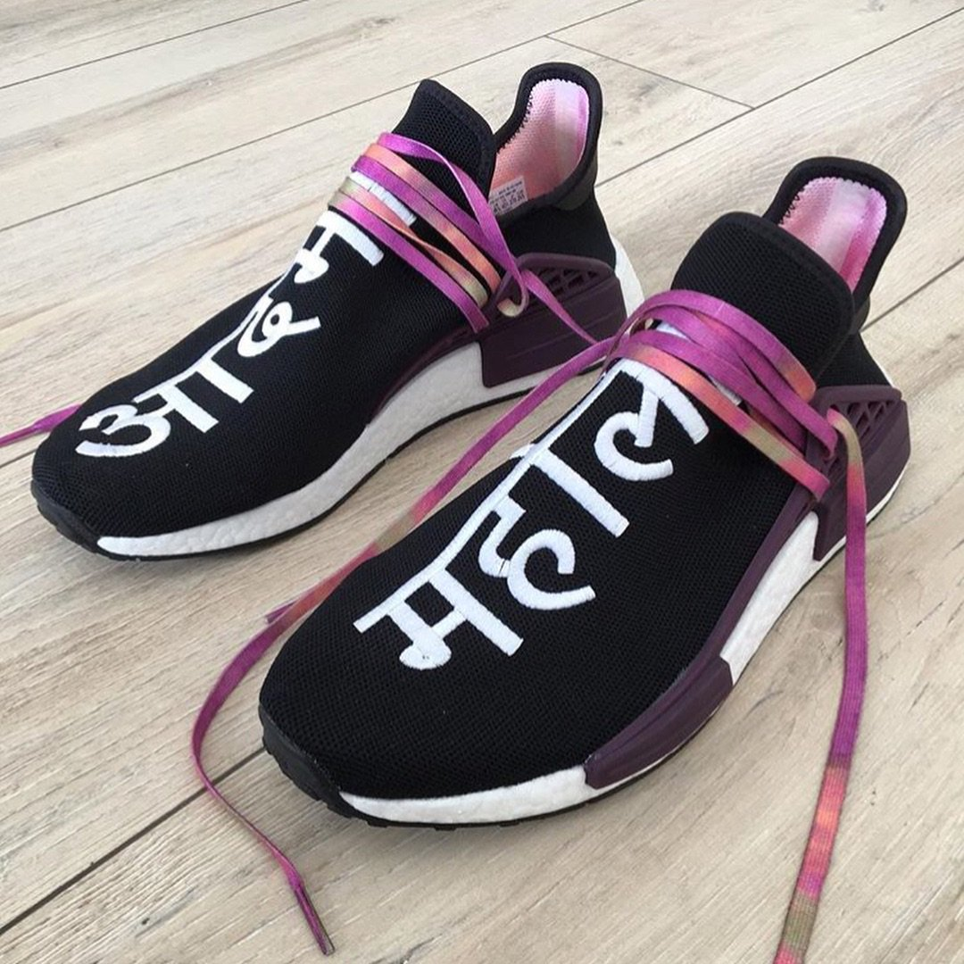 Unreleased Pink Human Race NMD