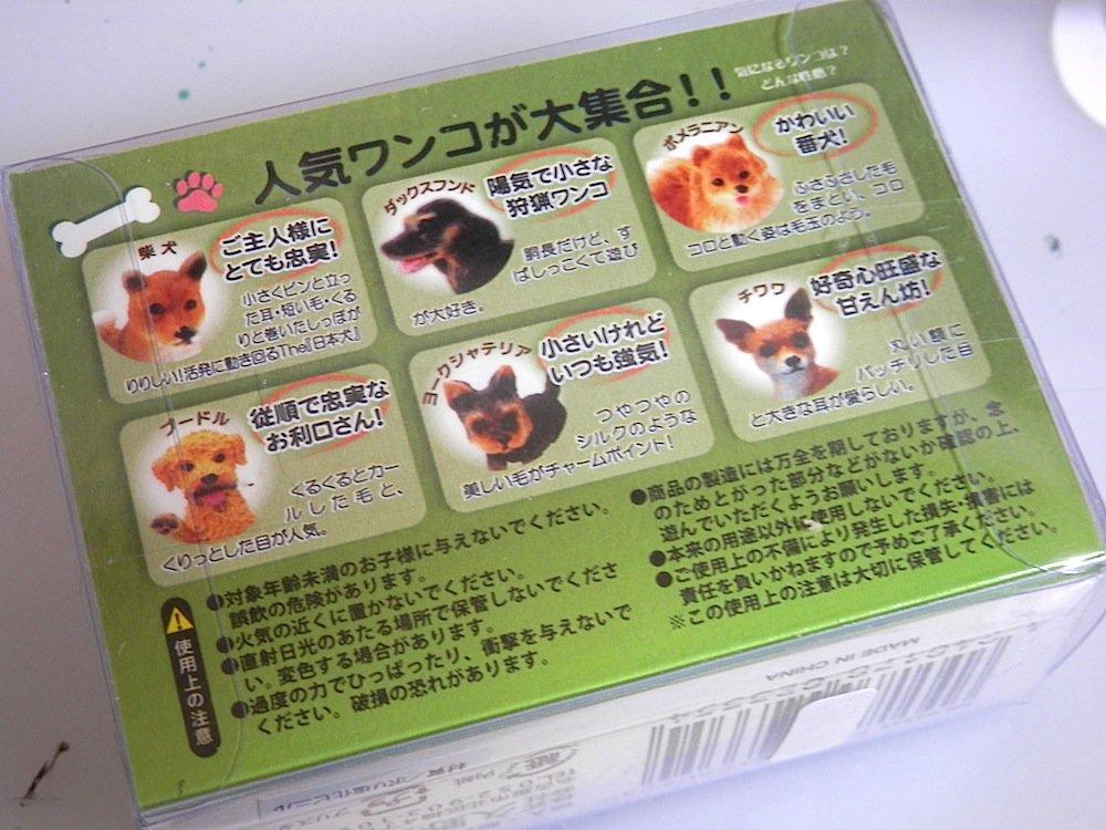 test ツイッターメディア - 100均のセリアで買ったドッグフィギュアコレクションの柴犬。ポリ塩化ビニル製。6種類あるらしい。結構大きい(写真小さいほうがチョコエッグの)。 #セリア #seria https://t.co/0dBe2CeYi7