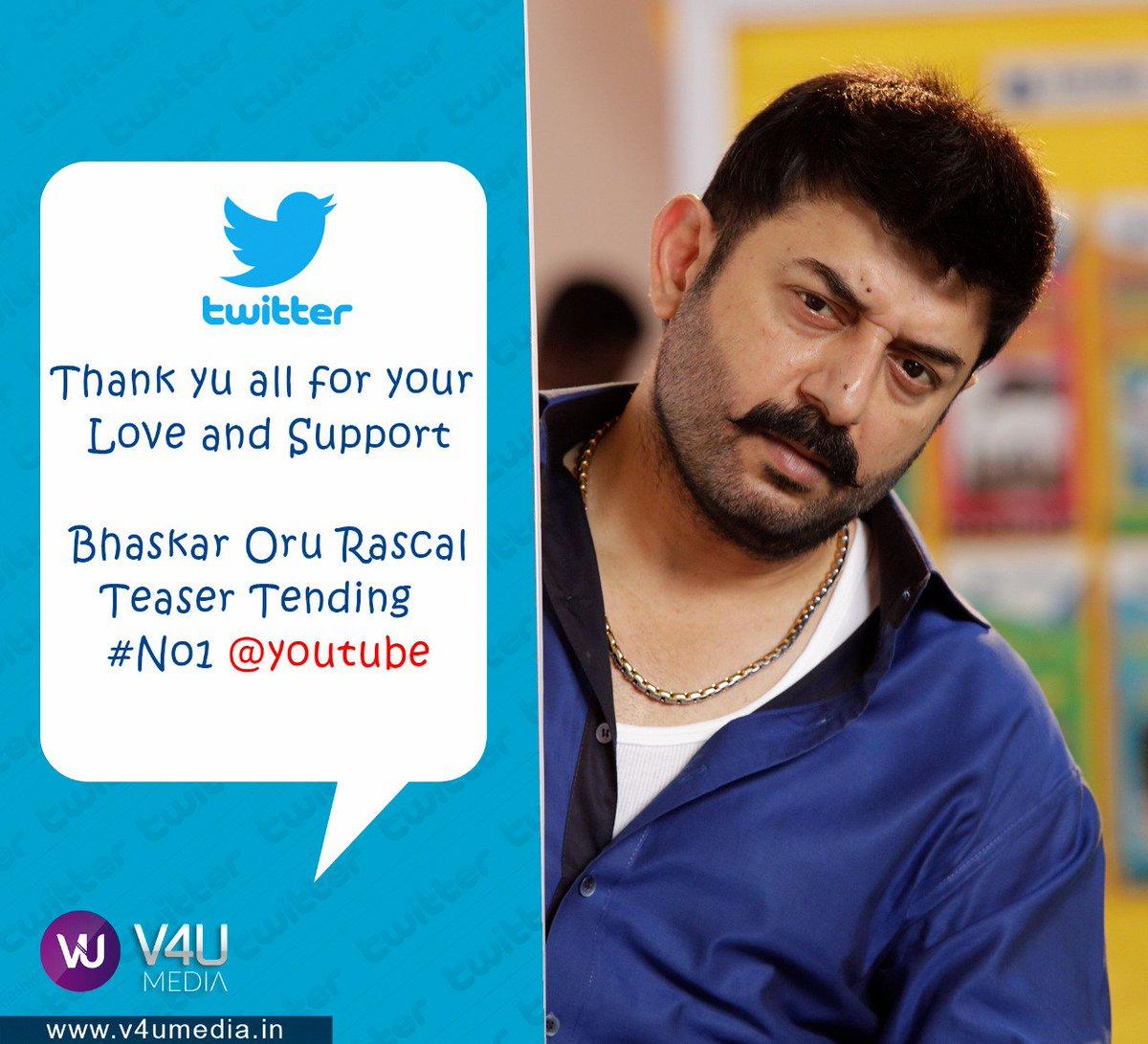#BaskarOruRascal team @thearvindswami @Amala_ams @AmrishRocks1 @NikeshaPatel #Siddique #HarshiniFilms Thx 4 making d teaser #Trendingno1<br>http://pic.twitter.com/wciWKUrTTT