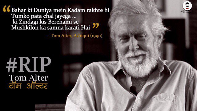 Bye #TOM 👤u will always be remembered as our ftii friend great actor great teacher n greater human by all of us. RIP https://t.co/oVSRNg1mbM