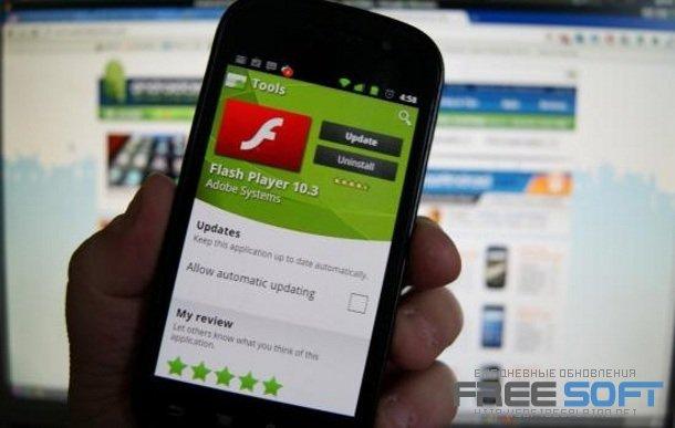 Flash player для андроид 6 0 скачать бесплатно на русском языке