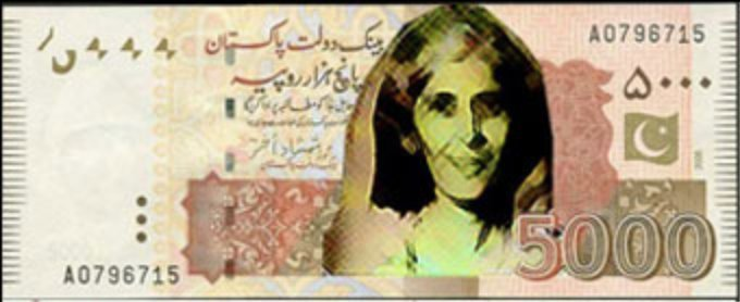 Women on Pakistani currency notes as imagined by the late Asim Butt. Wonder if we'll ever see this become reality? https://t.co/GbEJ1dW6nY