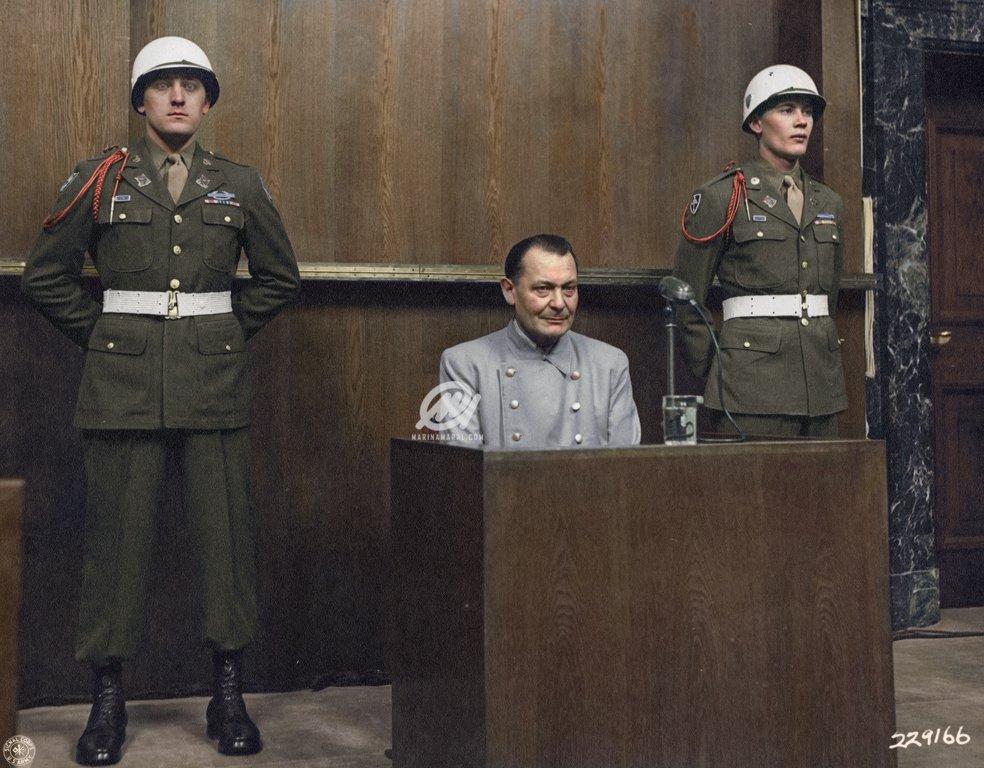 Judges' Trial