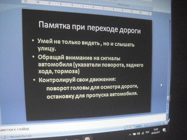 Презентация по курсовой работе пример