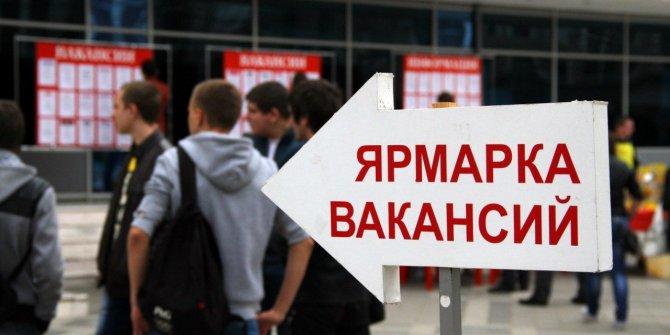 Где пройти тестирование на знание русского языка для гражданства