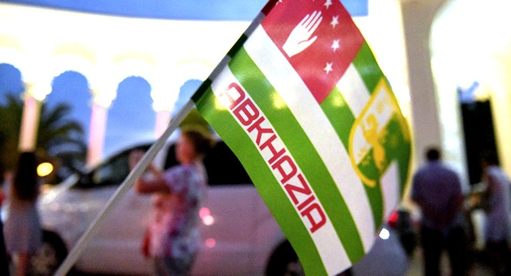 поздравления с независимостью абхазии дополнительные