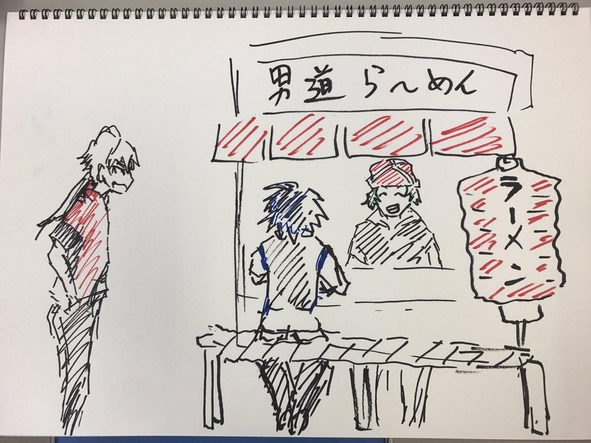【オリピ07】トークテーマ  寺島惇太さんの「福岡でチャレンジしたいこと」夜の部です! #SideM