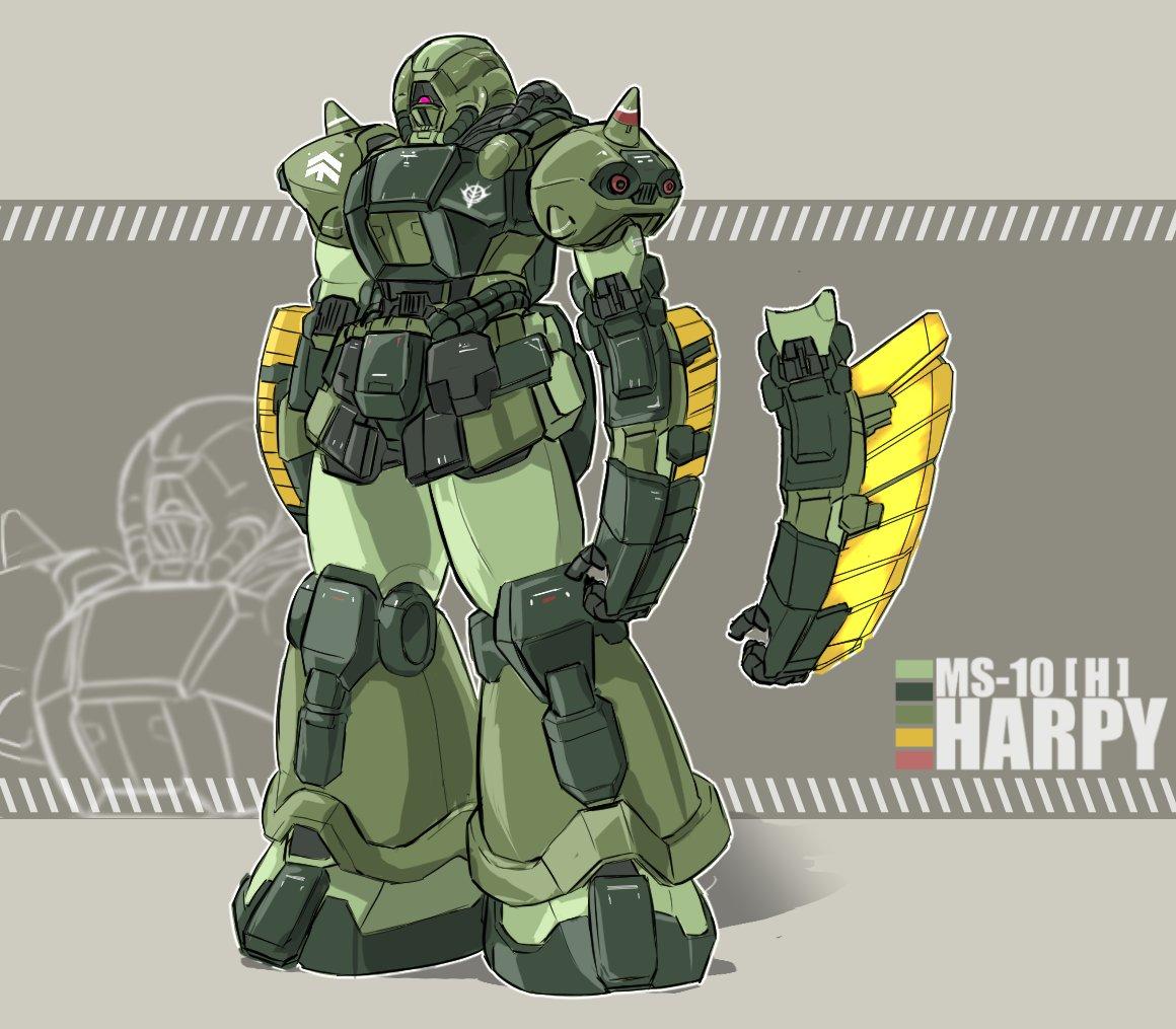 ジオン公国軍MS「MS-10 [H] ハーピィ」