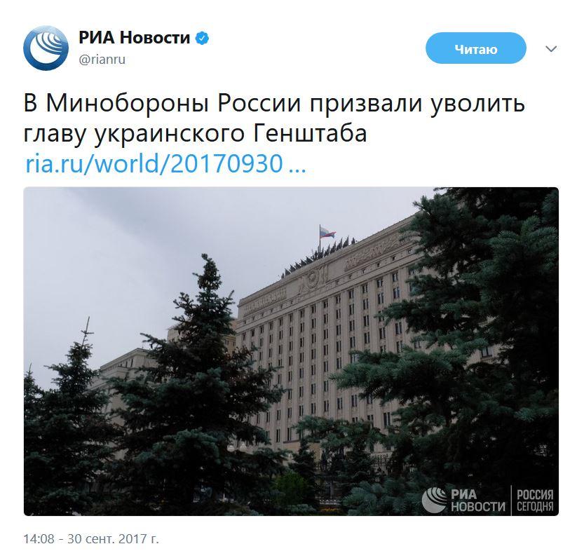 Руководство ОРДЛО не соблюдает договоренности о восстановлении инфраструктуры Донбасса, - СЦКК - Цензор.НЕТ 6788