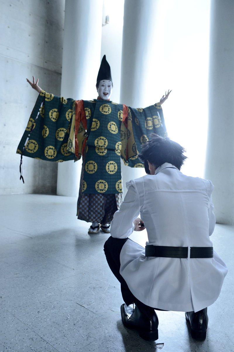 京都のキャスター「麻呂を召喚したのは其方でおじゃるか」