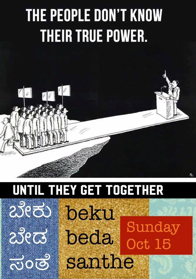 One year after #SteelFlyoverBeda, Bengaluru will come together once again for #ಬೇಕು ಬೇಡ ಸಂತೆ   #BekuBedaSante  Join us!  @citizensforblr