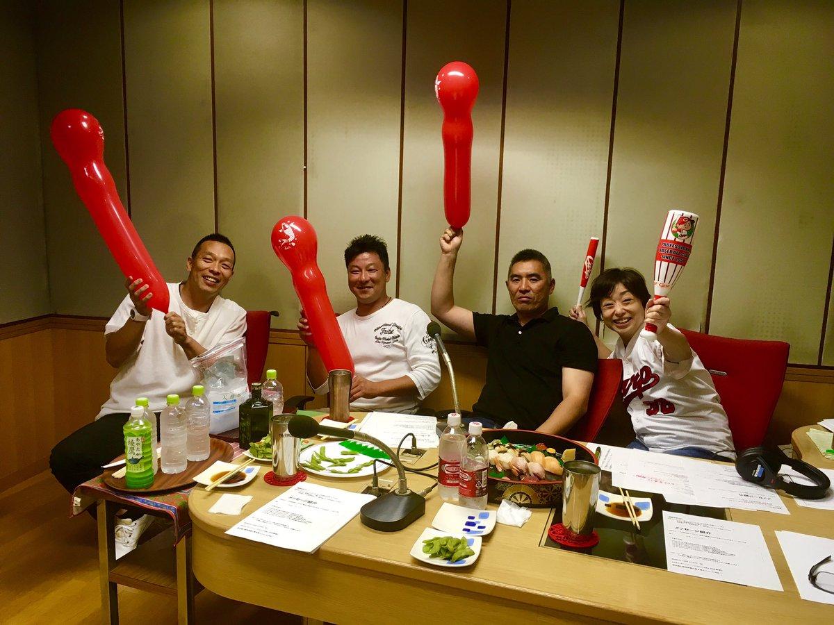 カープ優勝、おめでとうつぼ〜‼️ #広島FM #カープ優勝 #マンデーカープ https://t.co/1alQaoDSPR