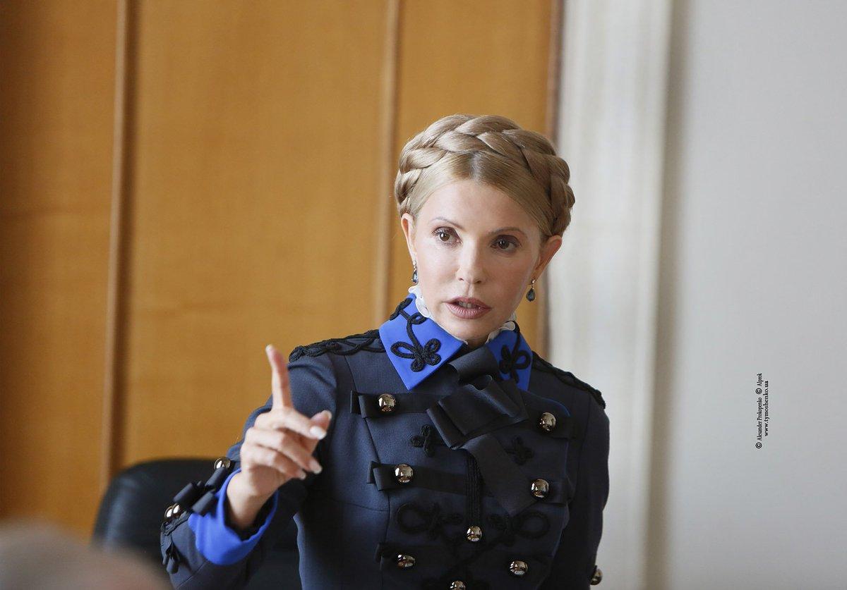 Тимошенко пришла на совещание Рады в«генеральском» пиджаке