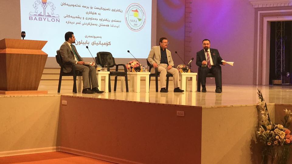 Our participation at the &quot; #future of #components &amp; #ethnic #groups in #Kurdistan #State &quot; panel organized by Nasionalist Organization<br>http://pic.twitter.com/Hp7OHlGNlv