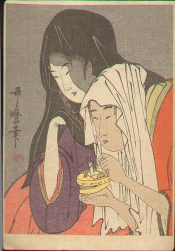 Ten Japanese #woodblock prints under $100 at Far East Asian Art auction.   http://www. fareastasianart.com/auctions/aucti ons.html &nbsp; …  No premium / fees.  http://www. erawoodblockprints.com / &nbsp;  <br>http://pic.twitter.com/hzXhAUXBg2