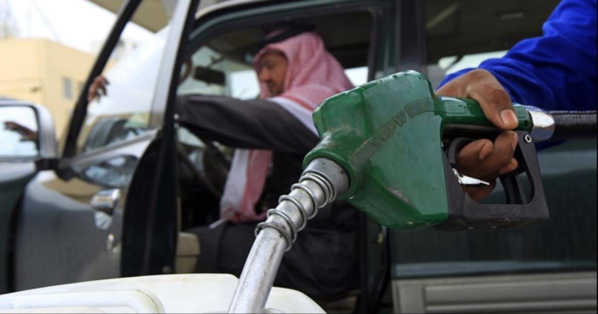 عاجل: السعودية تقرر رفع أسعار الوقود بداية من نوفمبر المقبل بنسبة صادمة تعرف عليها