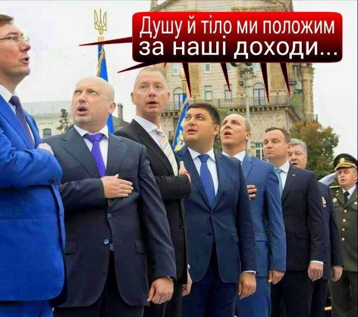 """Порошенко про Соглашение об ассоциации с ЕС: """"Мы сломали российский сценарий"""" - Цензор.НЕТ 2352"""