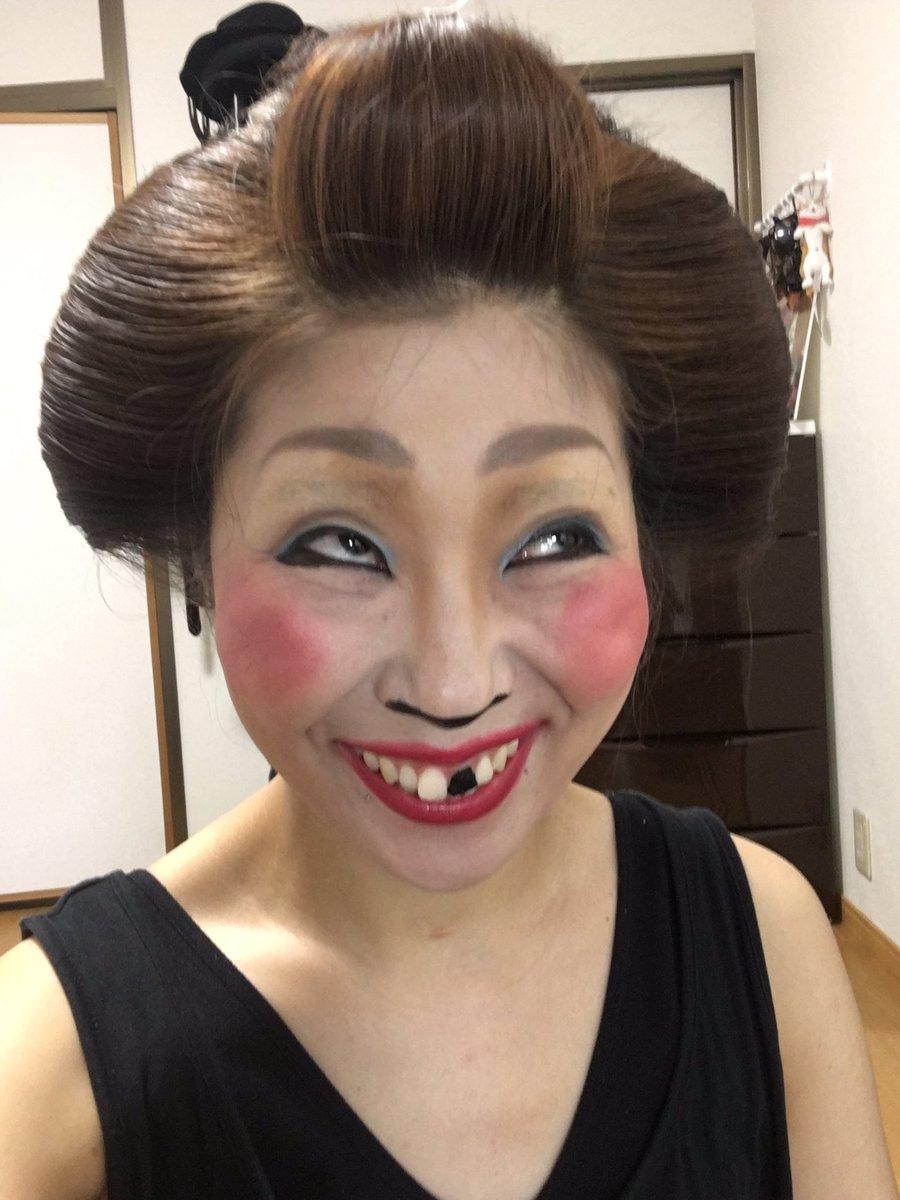 """なおもげ a Twitter: """"その後化粧全部落として バカ殿に出てくる研 ..."""