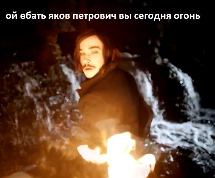 Гоголь начало скачать бесплатно