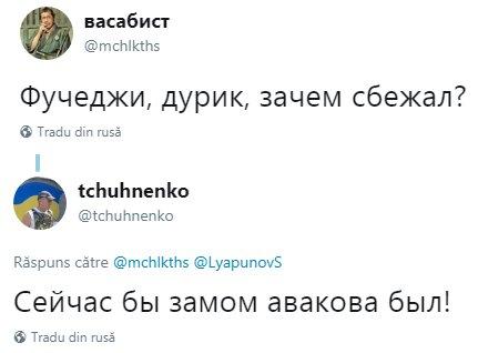 """Порошенко про Соглашение об ассоциации с ЕС: """"Мы сломали российский сценарий"""" - Цензор.НЕТ 9260"""