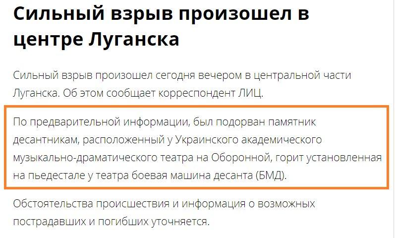 На Донбассе находится 2900 кадровых российских военнослужащих, - Лысенко - Цензор.НЕТ 7107