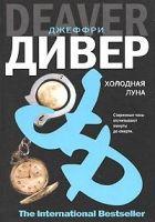 Книжный онлайн иркутск