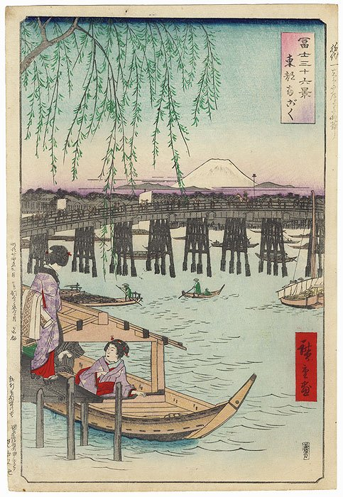 Just posted- #Original #Hiroshige prints opening at only $89!:  http:// bit.ly/Hiroshige89  &nbsp;    #ukiyoe #japan #art #japanese #woodblock #print<br>http://pic.twitter.com/BWseAXmwVj
