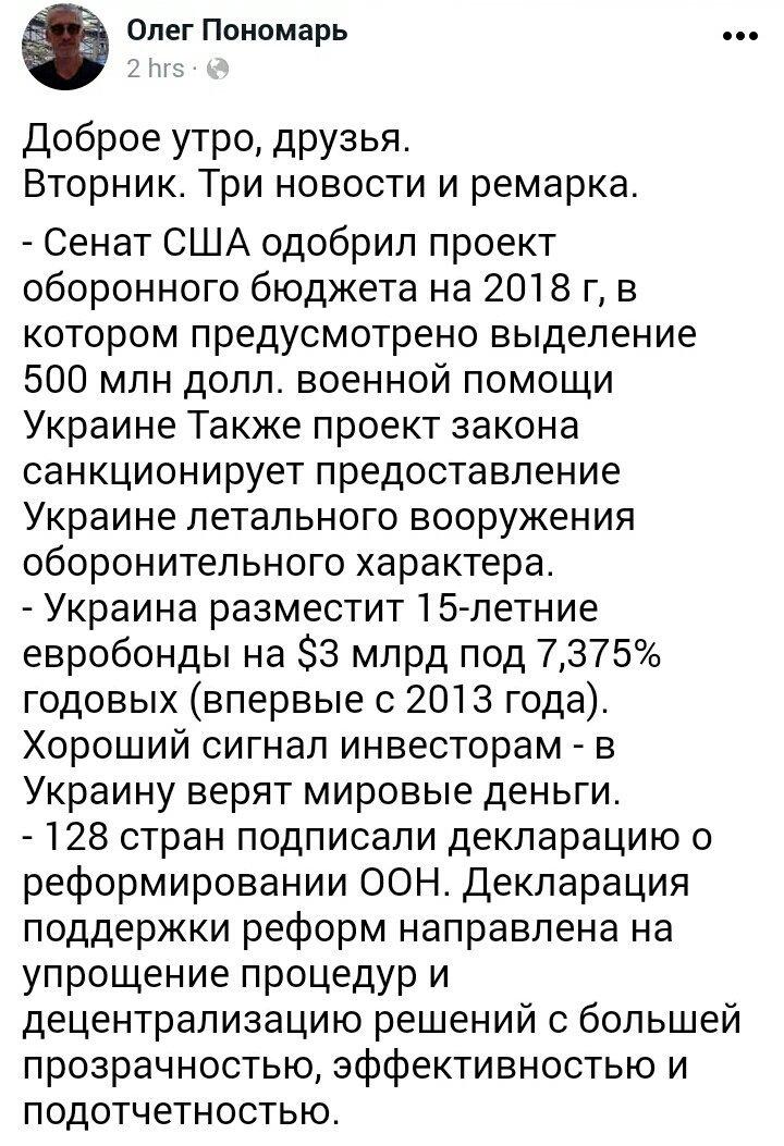 Миротворцы не должны отвлекать внимание от реализации Минских соглашений: от этого никуда не денешься, - Хуг - Цензор.НЕТ 274