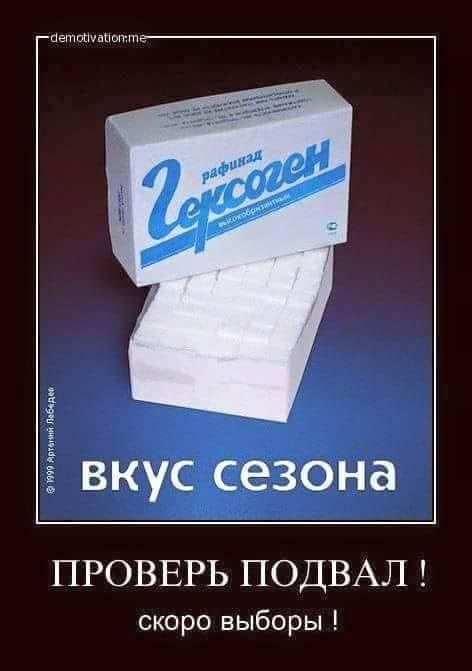 """Песков разъяснил слова Путина о """"резне"""" на Донбассе: За миротворцами могут прийти отряды экстремистов - Цензор.НЕТ 1592"""