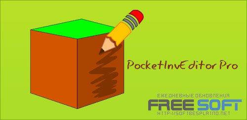 Pocketinveditor pro 0143