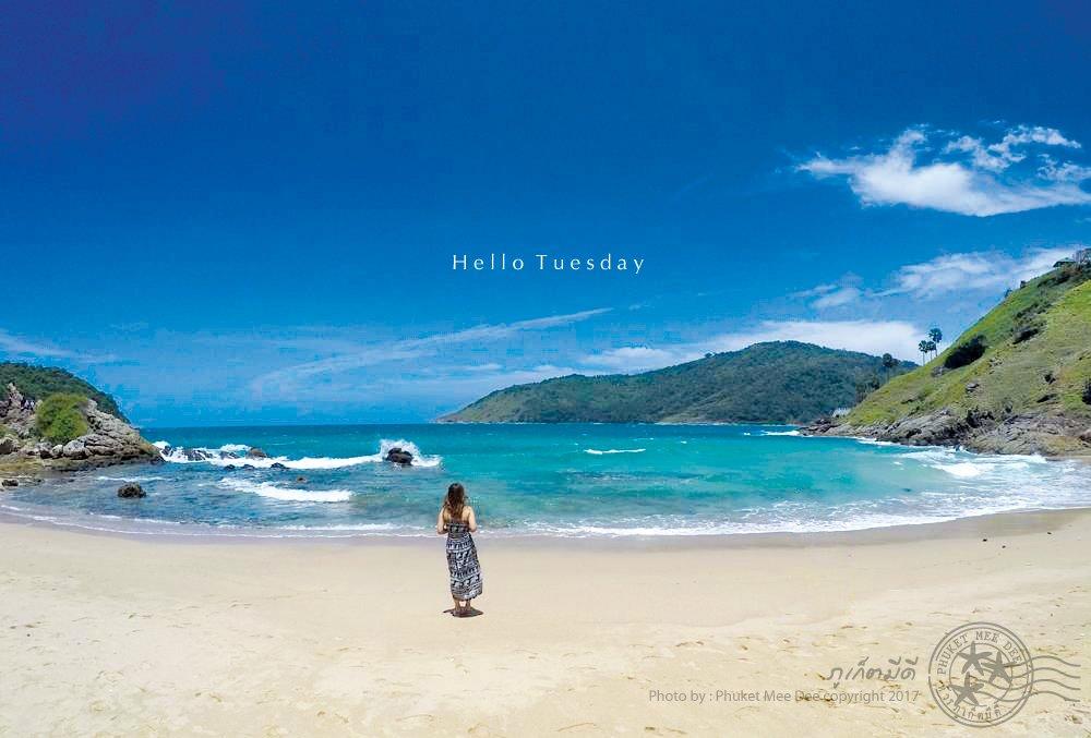 หาดยะนุ้ย ภูเก็ต, YaNui Beach Phuket.