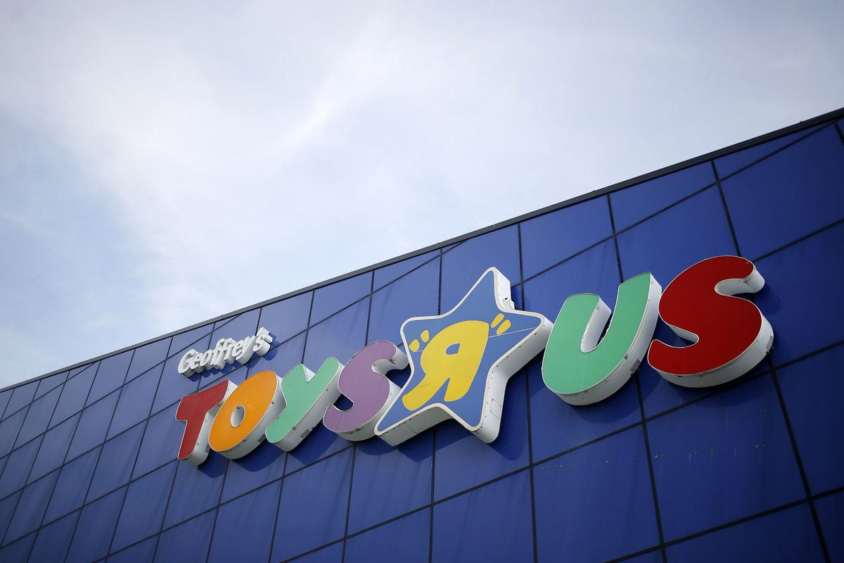 UPDATE: Toys 'R' Us joins the list of brick-and-mortar retailers filin...