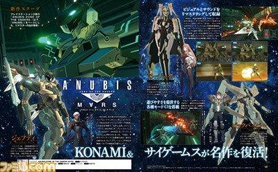 『ANUBIS ZONE OF THE ENDERS:M∀RS』KONAMI&サイゲームスが名作を復活!【先出し週刊ファミ通】 https:...