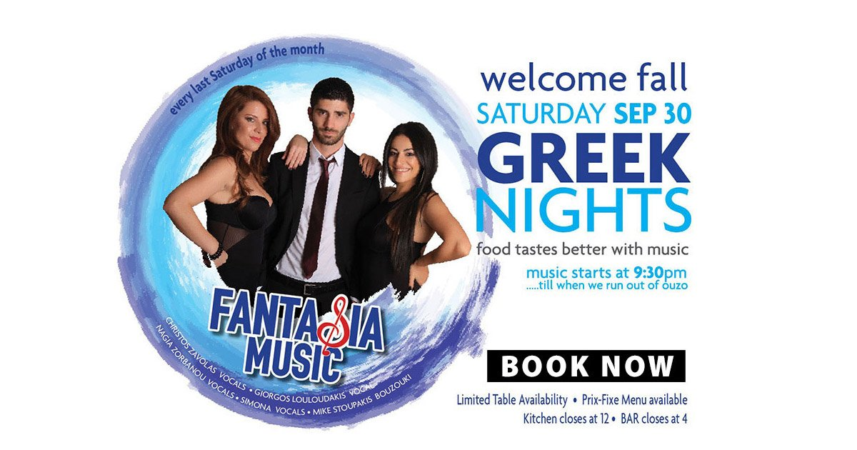 welcome#fall #greek #nights #Saturday #30September #Fantasia_music #greek #Band #prix-fixe #menu available@AmmosNewYork<br>http://pic.twitter.com/4jekvIRUcO