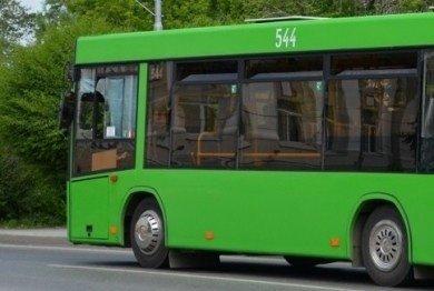 Расписание автобусов из павлово посада в электрогорске