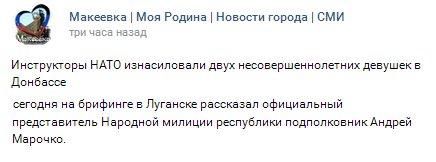 Порошенко призвал президента Австрии активнее использовать председательство этой страны в ОБСЕ для деоккупации Донбасса - Цензор.НЕТ 6550