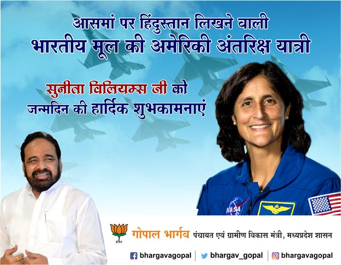 Wishing a very happy birthday to Indian born American Astronaut Sunita williams.