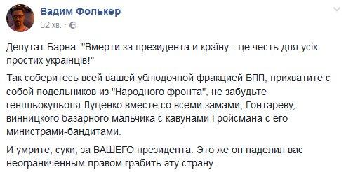 Наливайченко вызвали на допрос в СБУ - Цензор.НЕТ 556