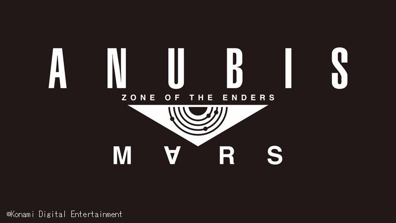 #2017PSカンファレンス  (株)コナミデジタルエンタテインメント、PS VRタイトル『ANUBIS ZONE OF THE ENDER...