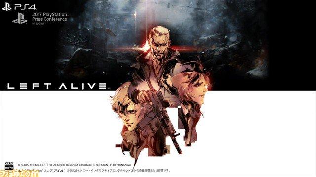 スクウェア・エニックスが贈る新作『LEFT ALIVE』PS4で2018年発売決定【2017PSカンファレンス】 https://t.co/...