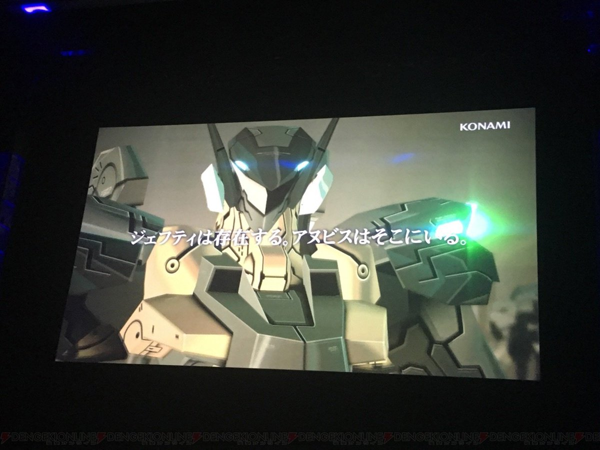 PS VR『ANUBIS ZONE OF THE ENDERS MARS』が2018年春に発売決定! サイゲームスが開発 https://t...