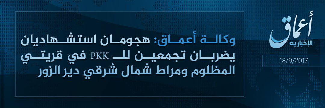 #Amaq: Two SVBIED attacks strike two #SDF gatherings in the villages of #Mazloum and #Mrat northeast of #DeirEzzor, #Syria. <br>http://pic.twitter.com/U2ayJDIgk3
