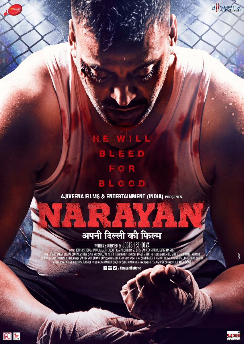 After the motion poster, here comes @NarayanTheMovie official trailer...