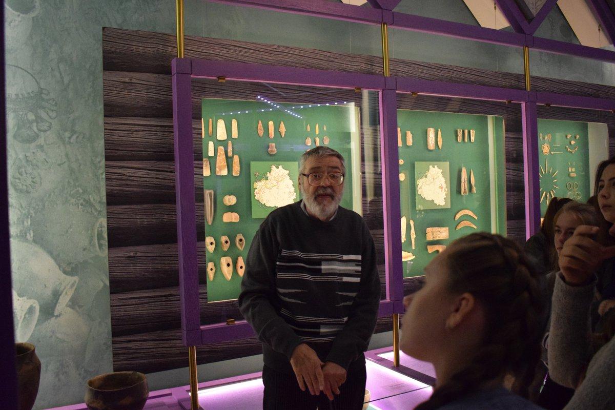 Музей археологии и этнографии в уфе презентация
